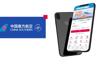 中国南方航空APP界面设计