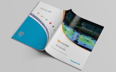 天速地板画册设计