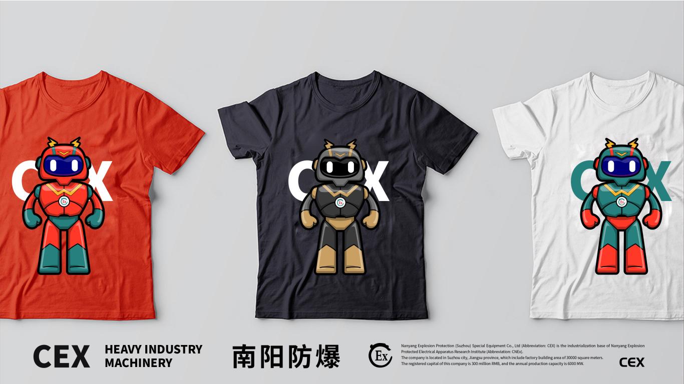南阳防爆(苏州)特种装备有限公司吉祥物亚博客服电话多少中标图12