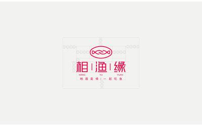 餐飲品牌相漁緣品牌VI設計
