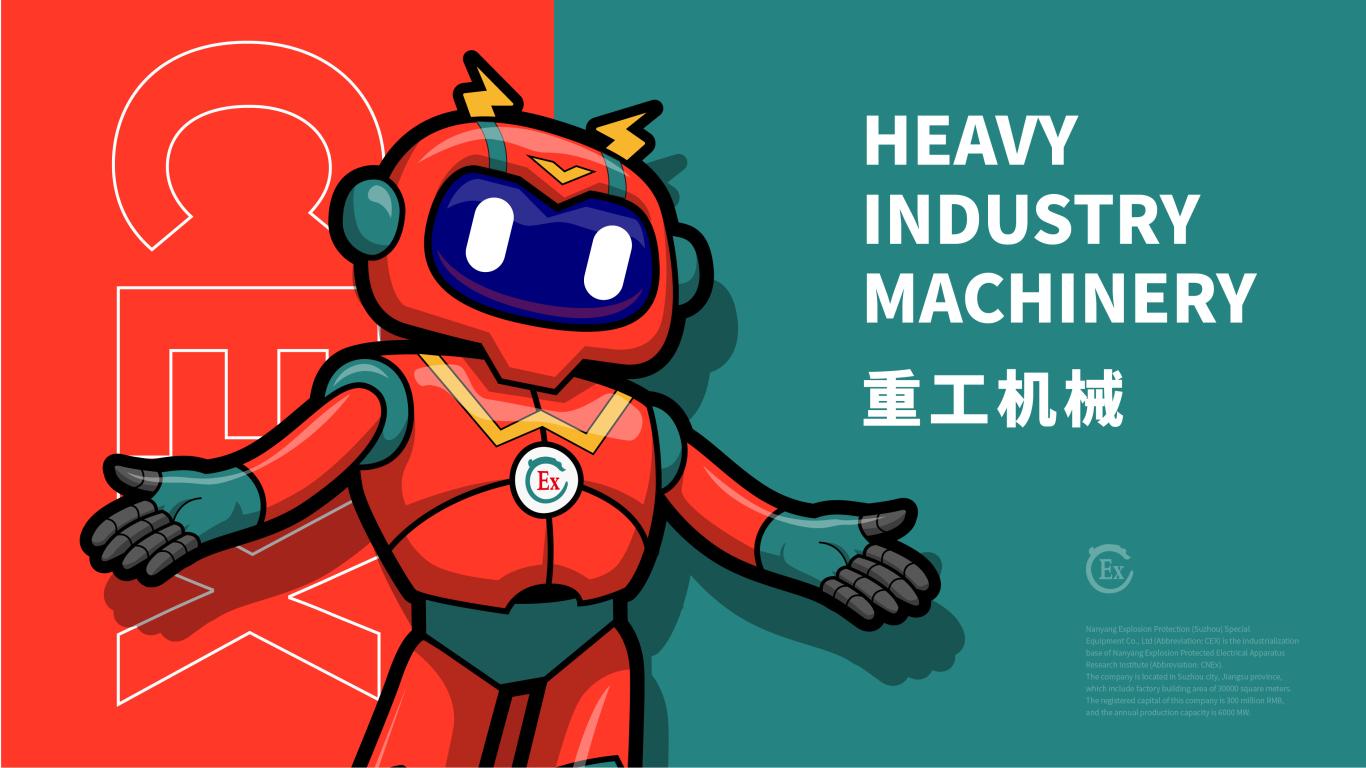 南阳防爆(苏州)特种装备有限公司吉祥物亚博客服电话多少中标图0