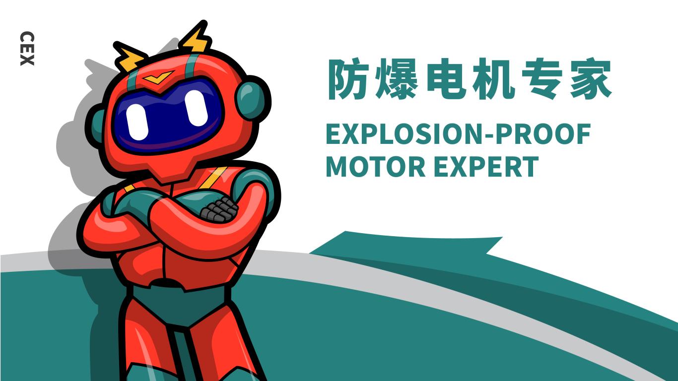 南阳防爆(苏州)特种装备有限公司吉祥物亚博客服电话多少中标图9