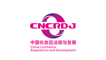 中国化妆品法规与发展LOGO设计