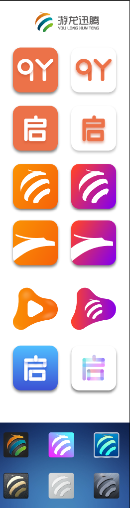 游龙app图标ico设计
