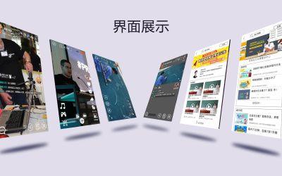游龙启源app市场效果图
