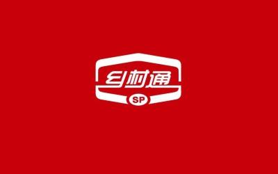 乡村通物流logo