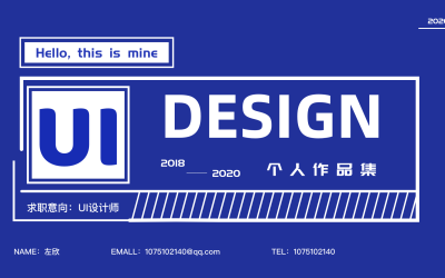 UI乐天堂fun88备用网站作品