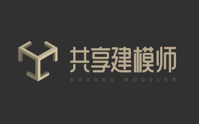 共享建模师logo设计