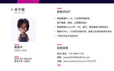 江先生UI亚博客服电话多少作品集