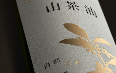 武夷山水山茶油包裝設計