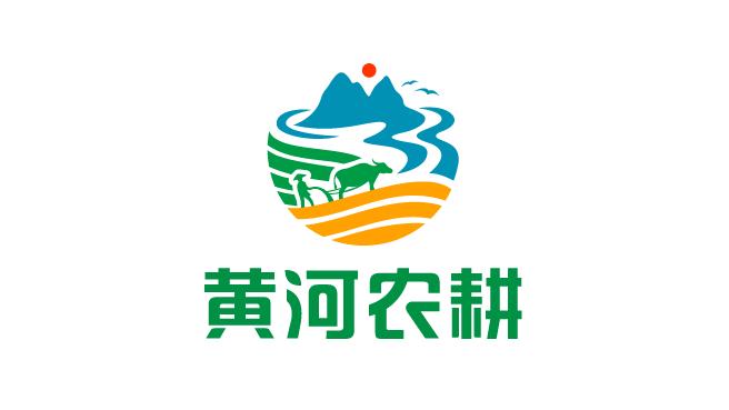 黄河农耕农业协会LOGO设计