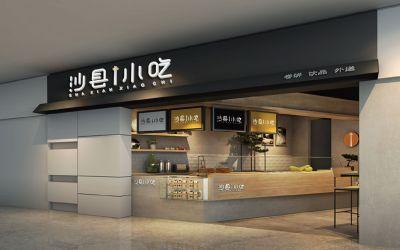 餐饮品牌-沙县小吃