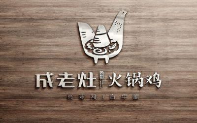 餐饮品牌-火锅鸡