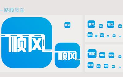交通出行APP的logo亚博客服电话多少