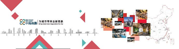 商业地产文化墙设计