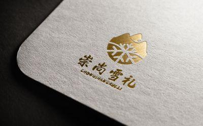 區域公共品牌- 崇禮-崇尚雪禮