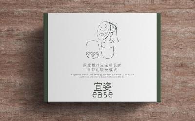 宜姿 母嬰產品 包裝設計