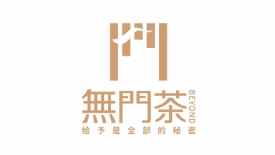 無门茶沙龙交流店LOGO设计
