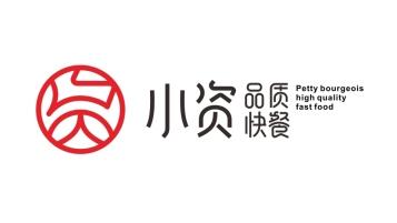 小资品质快餐店LOGO乐天堂fun88备用网站