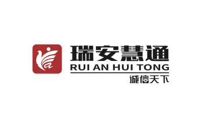 北京瑞安慧通商贸公司logo及...