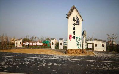 斑竹垱镇月亮湾入口景观