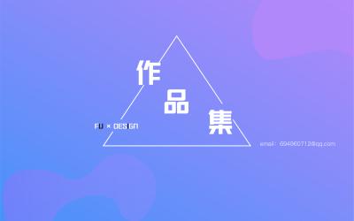 安全预警体统&UI乐天堂fun88备用网站