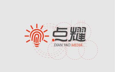 点耀传媒有限公司logo设计