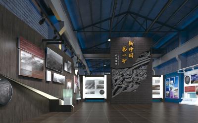 唐山开滦范矿工业风展室设计