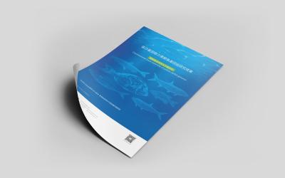 基因测序 系列单页