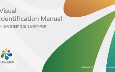 上海农展集团vi乐天堂fun88备用网站