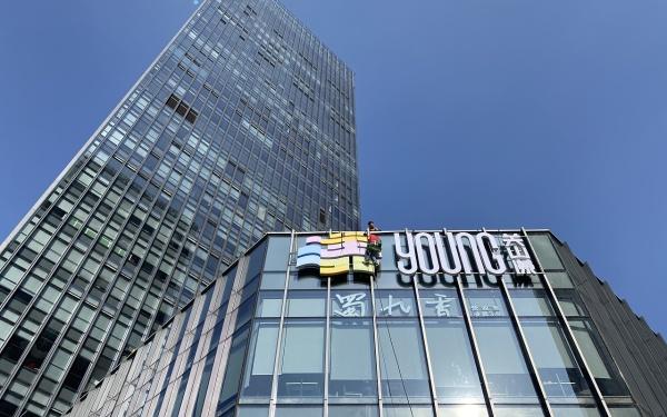 武汉光谷关山漾商业街品牌设计