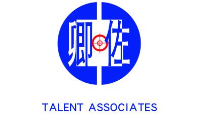 卿佐咨詢Logo設計