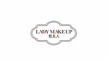 筱夫人化妆品牌LOGO设计