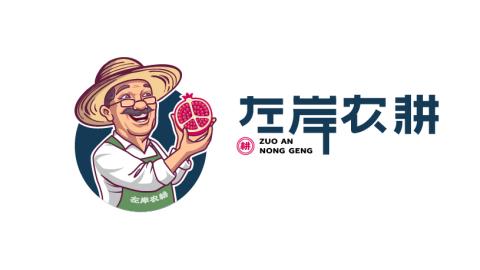 左岸农耕石榴水果品牌LOGO设计