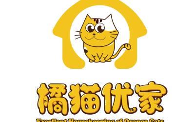 橘猫优家 家政服务品牌LOGO...