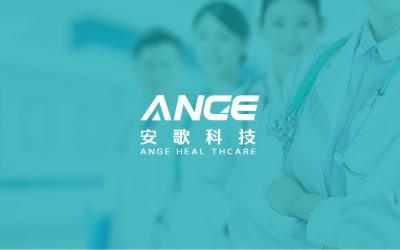 安歌醫療科技有限公司logo設...