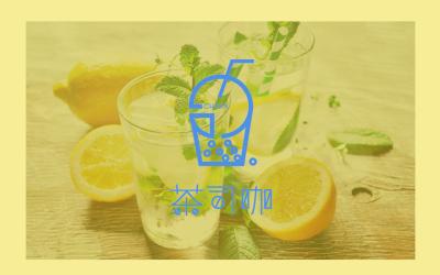 茶司咖奶茶店品牌logo设计