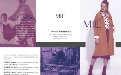 服饰品牌招商三折页亚博客服电话多少