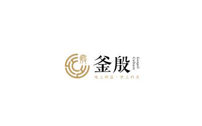 上海釜殷文化