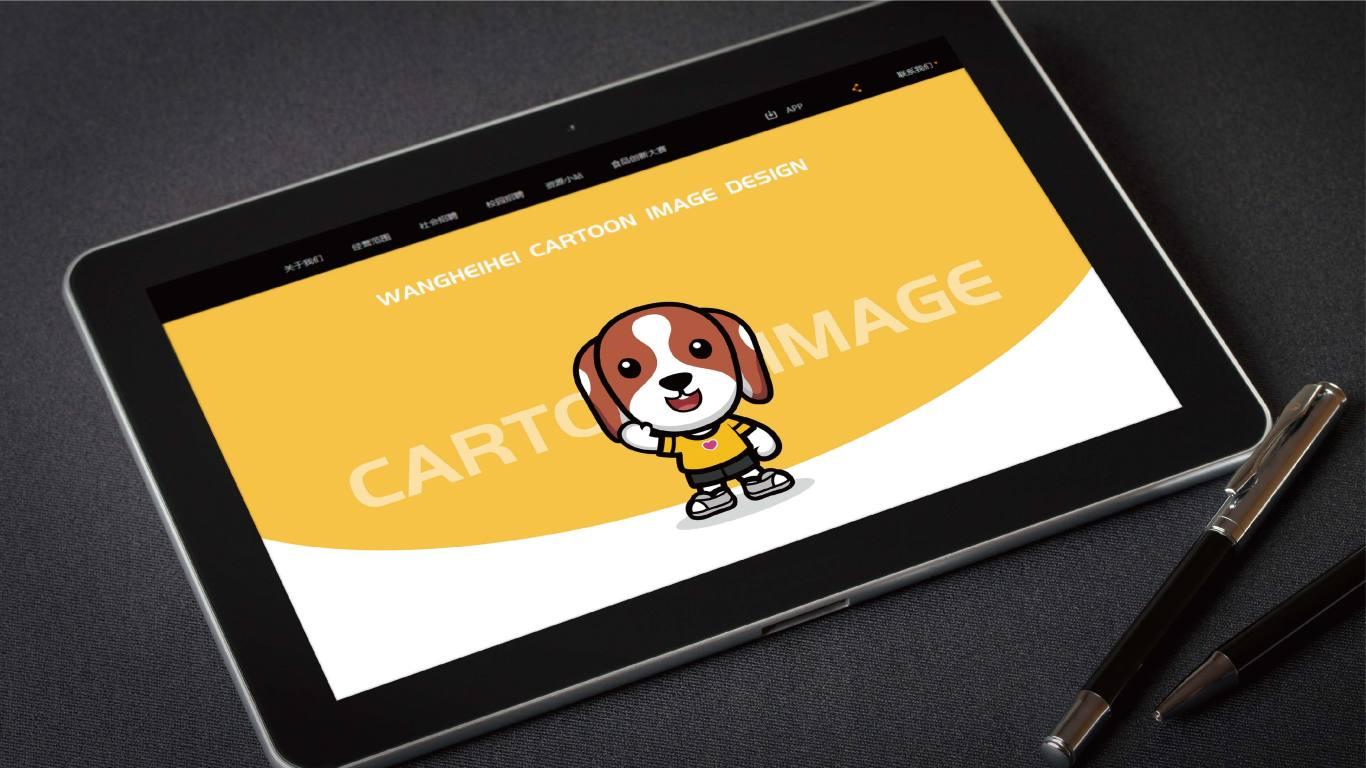 汪黑黑科技品牌吉祥物乐天堂fun88备用网站中标图5