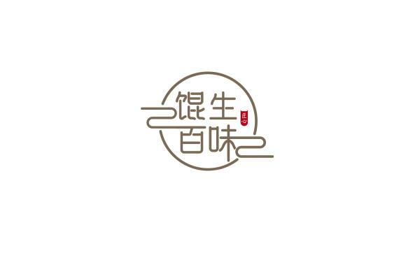 馄生百味logo设计