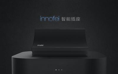 innofei智能插座网页设计