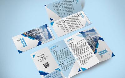 金融公司折頁設計
