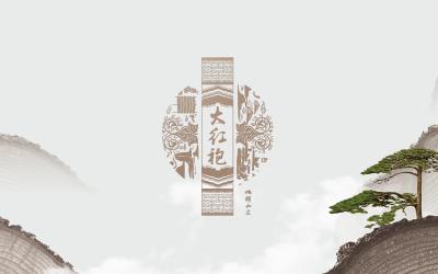 旭辉山庄大红袍茶叶包装亚博客服电话多少