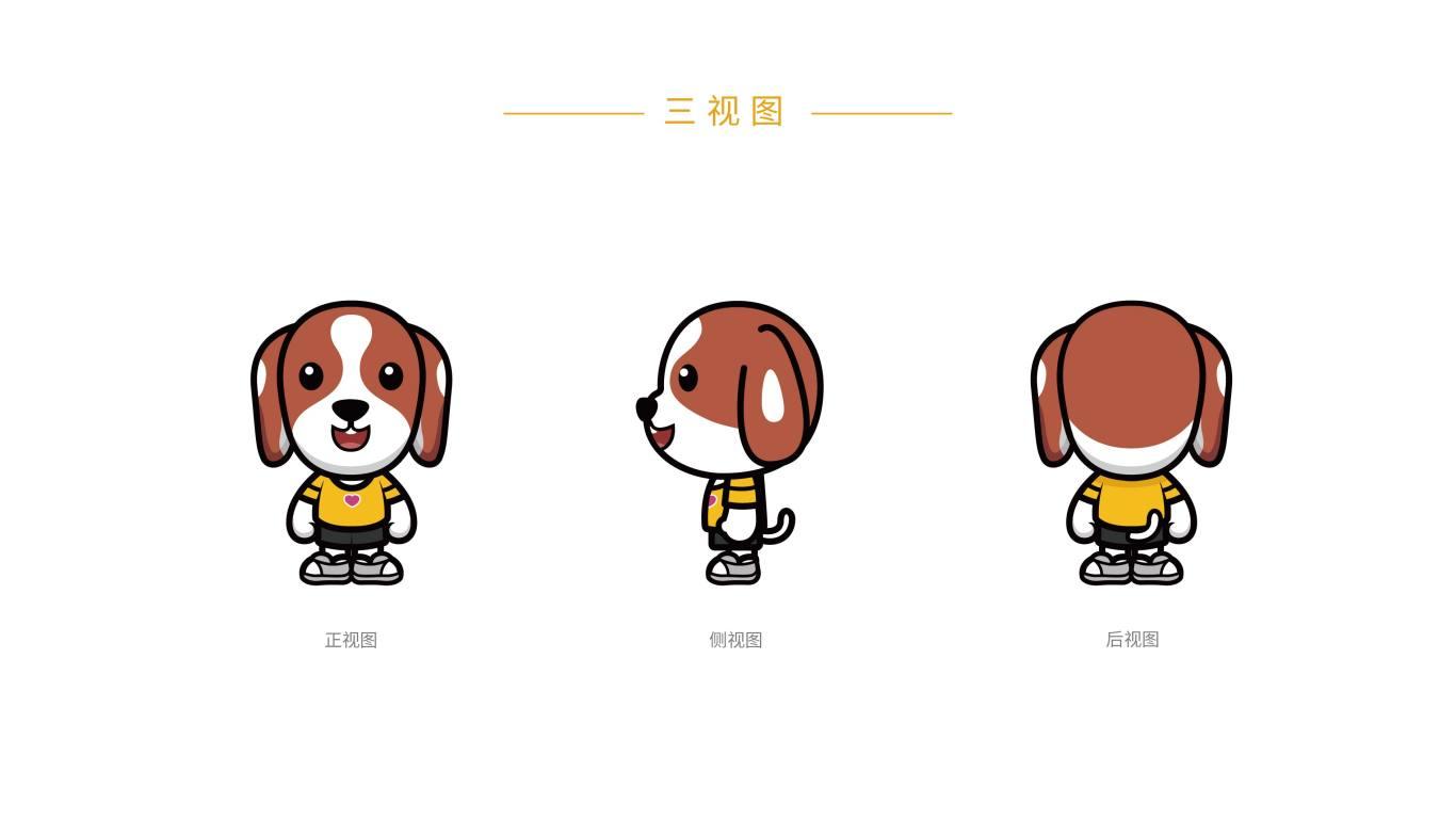 汪黑黑科技品牌吉祥物乐天堂fun88备用网站中标图1