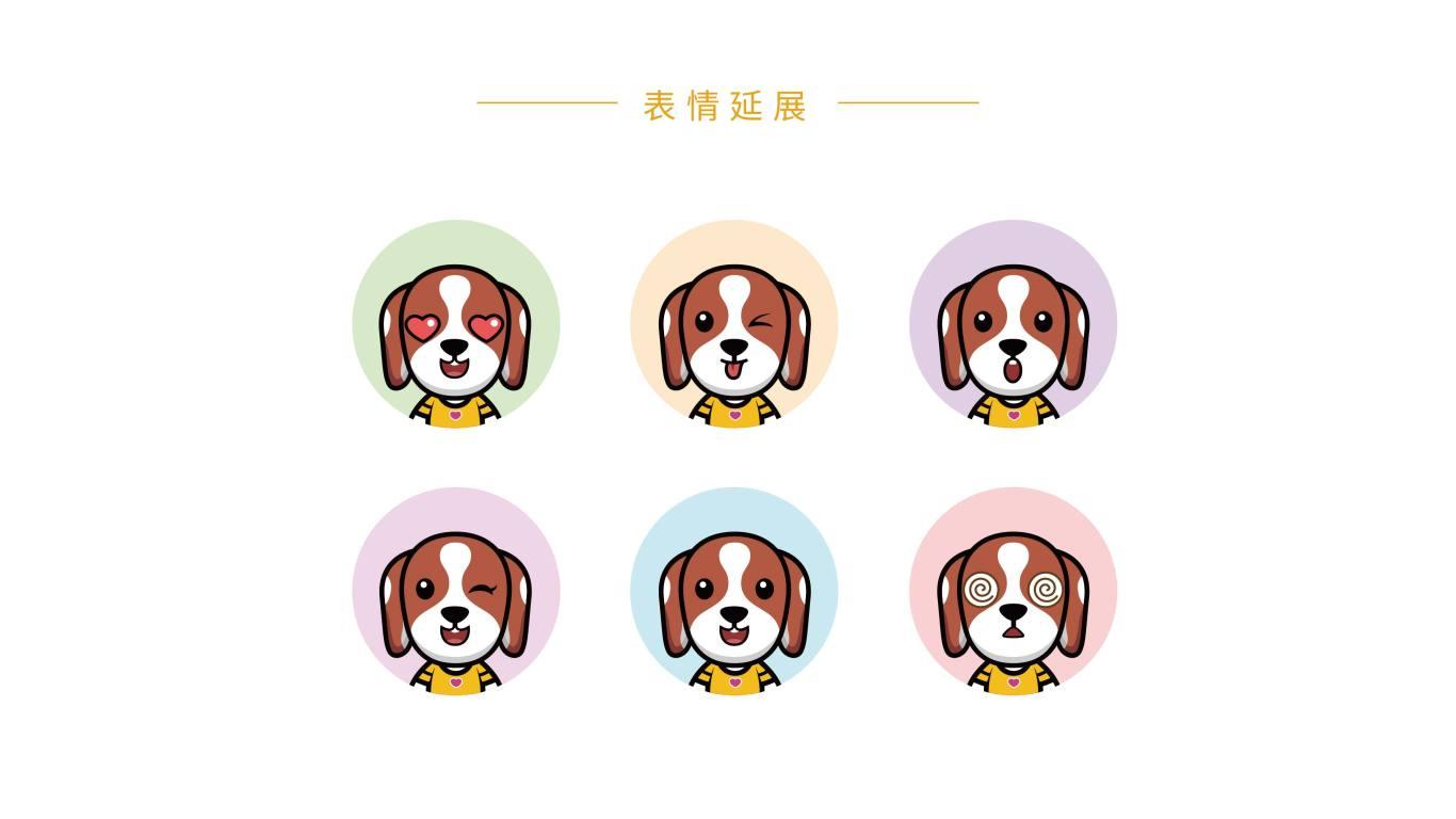 汪黑黑科技品牌吉祥物乐天堂fun88备用网站中标图2