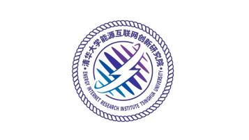清华大学能源互联网创新研究院LOGO设计