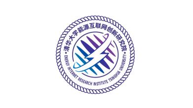 清华大学能源互联网创新研究院LOGO必赢体育官方app