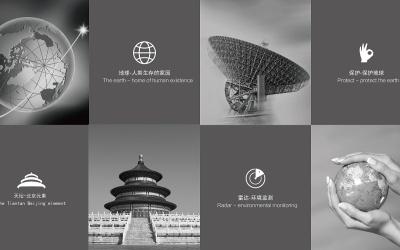 北京市环境保护监测中心