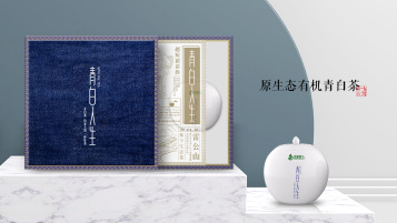短裙苗乡原生态有机青白茶品牌包装必赢体育官方app